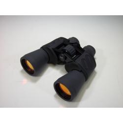 Waveline Binoculars 7X50