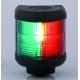 Aqua Signal Series 40-12V Navigation Lights